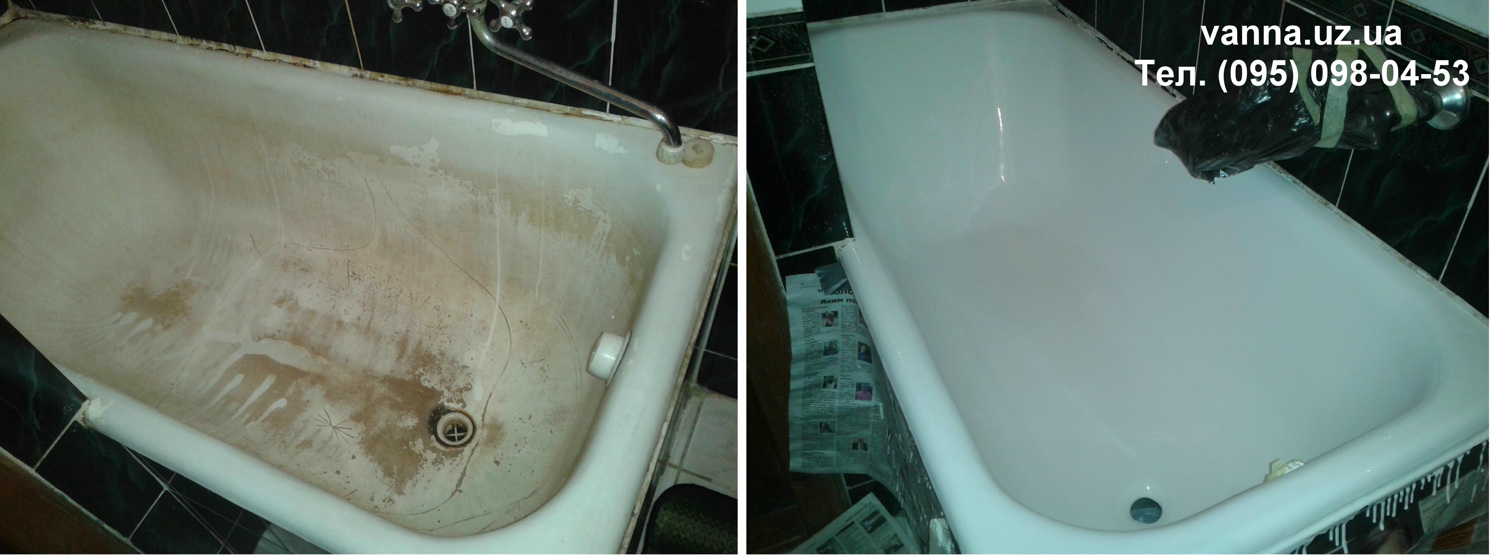 відновити ванну в ужгороді
