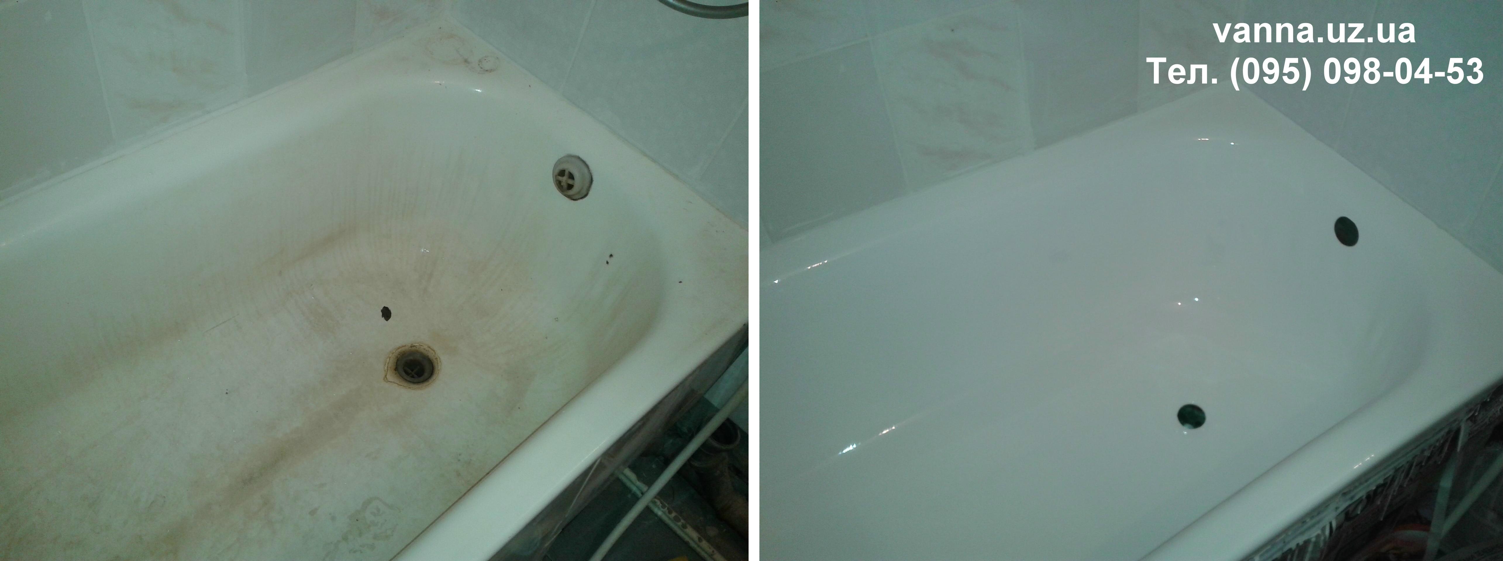 відновлення ванн в ужгороді