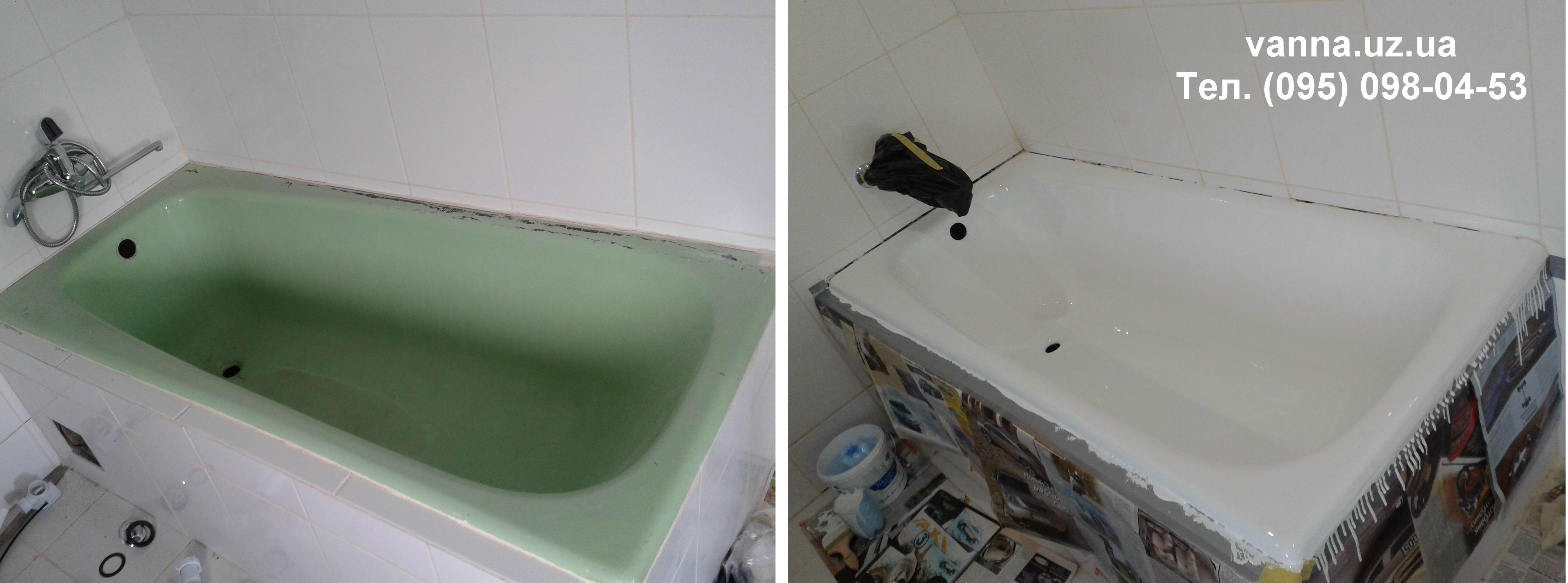 обновити ванну рідким акрилом