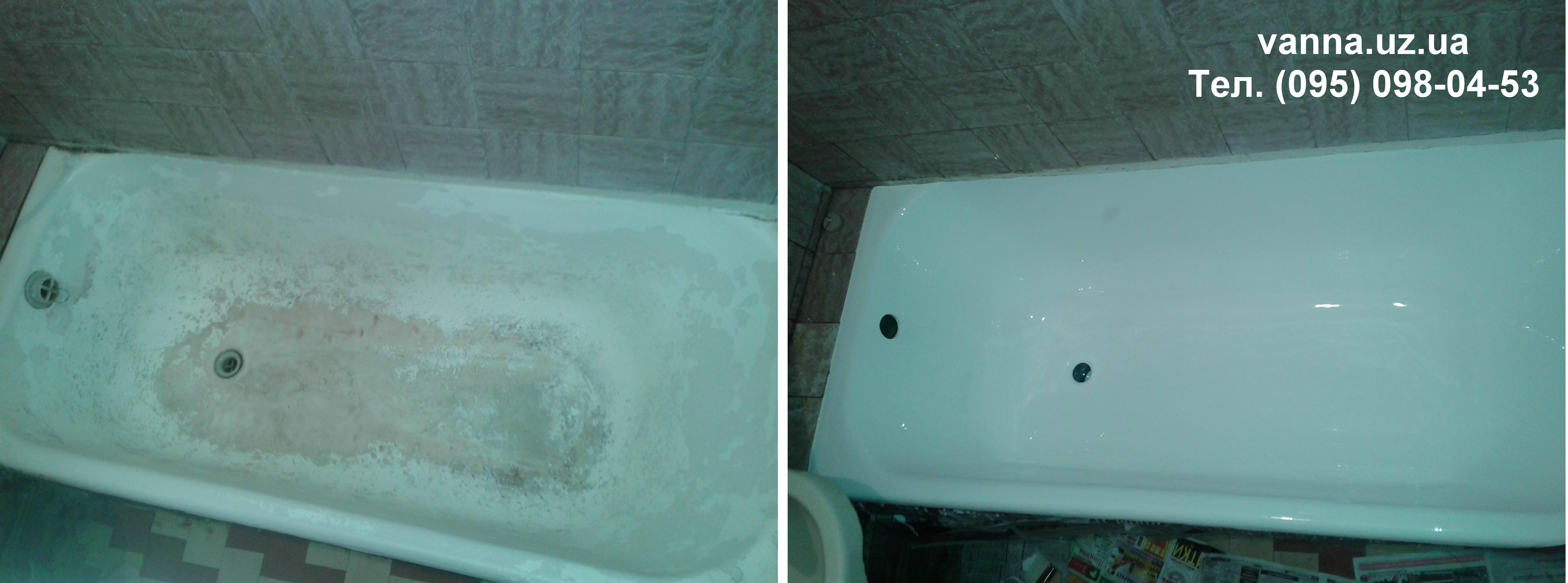реставарція чугунних ванн