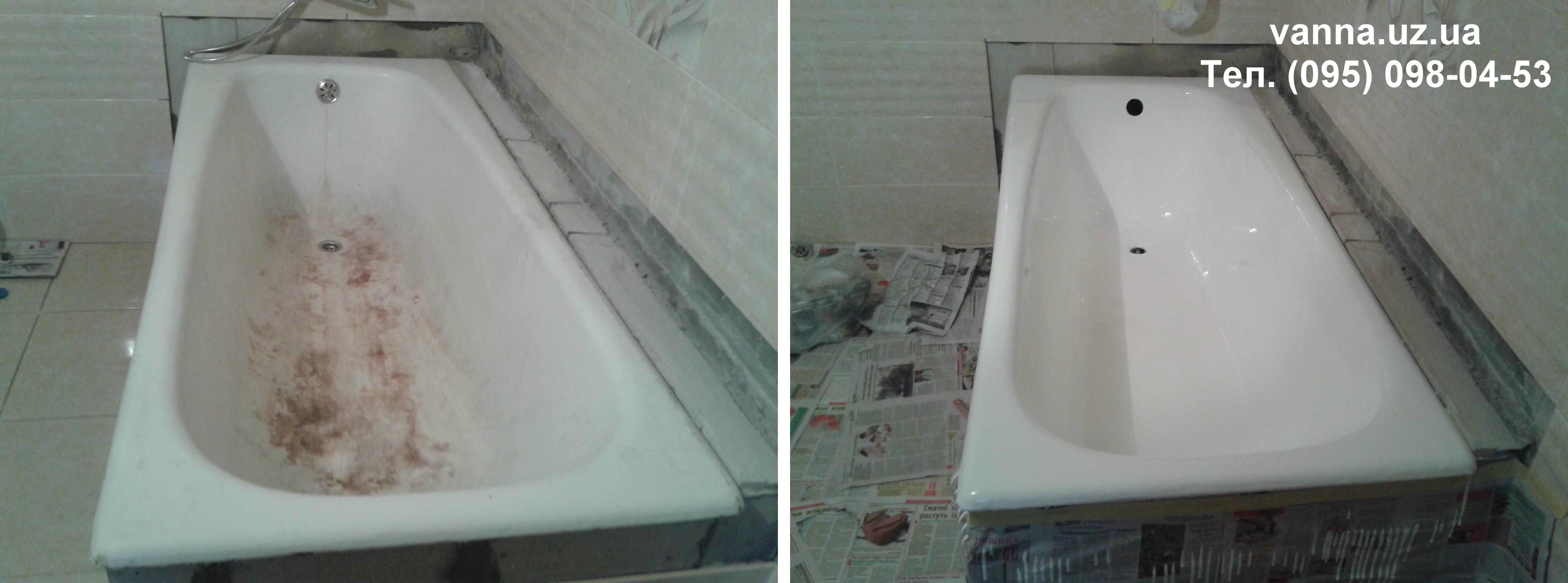 реставрація ванн рідким акрилом пластол