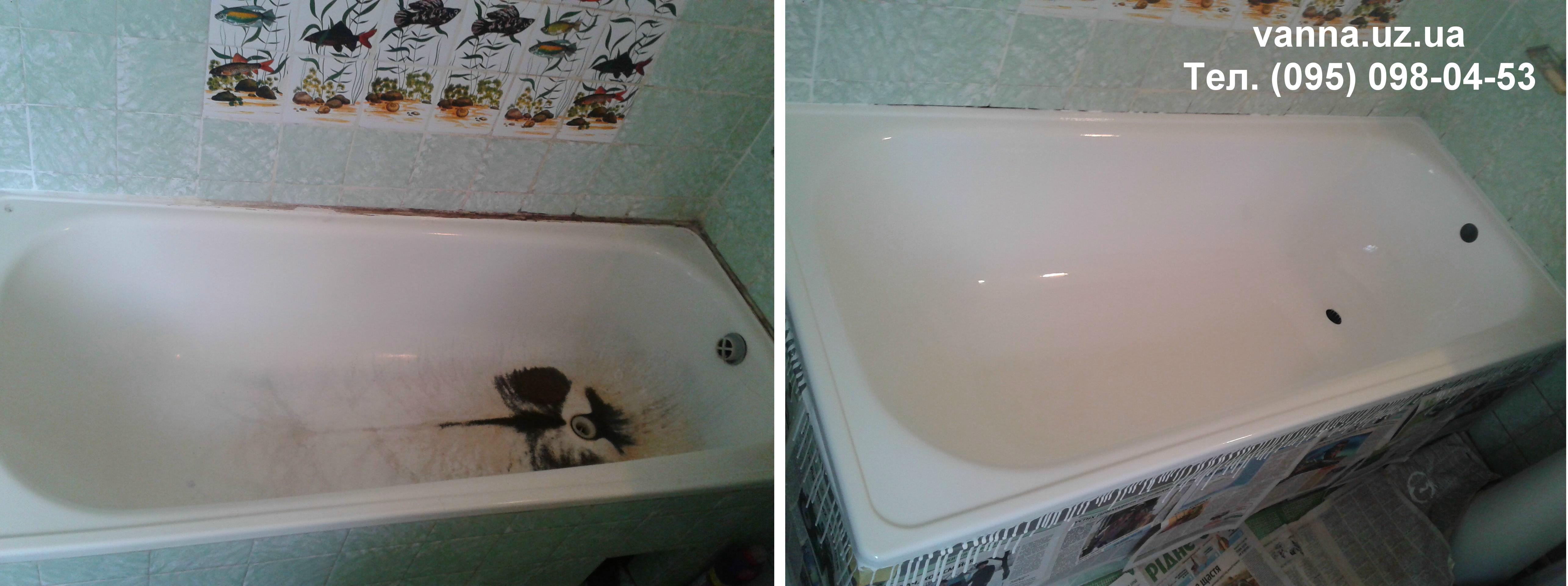 реставрація ванн свалява