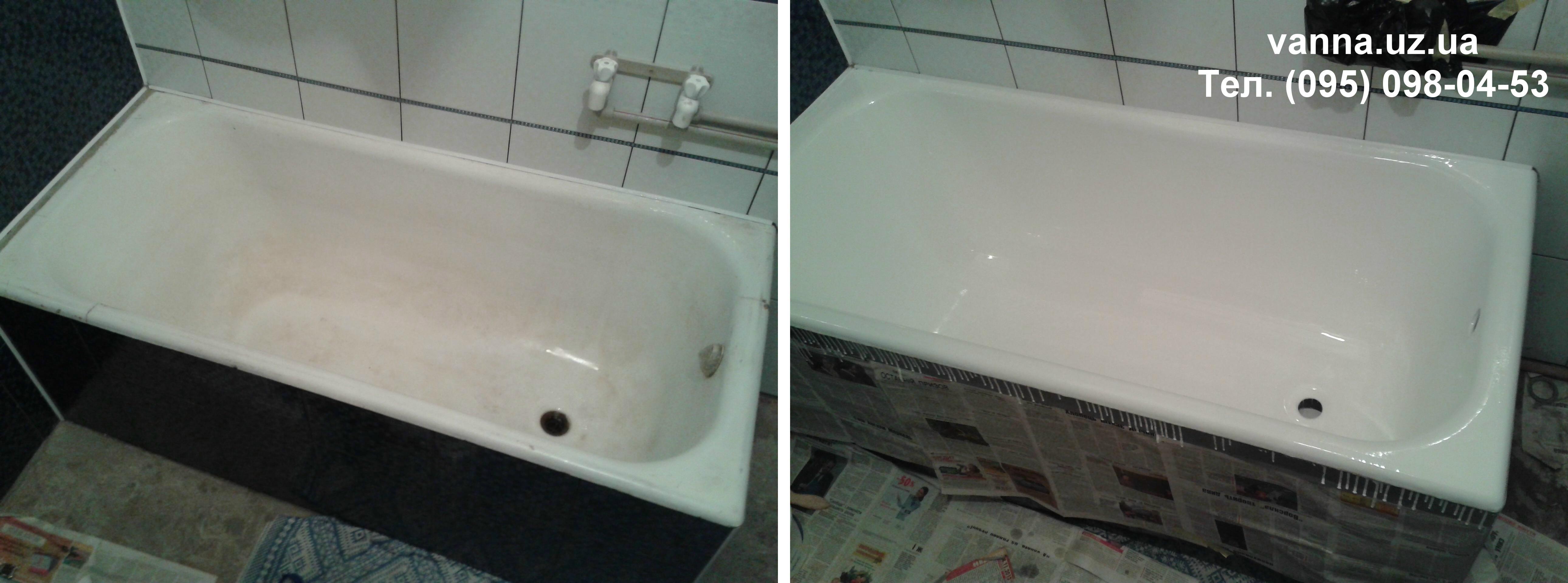 реставрація ванн своїми руками