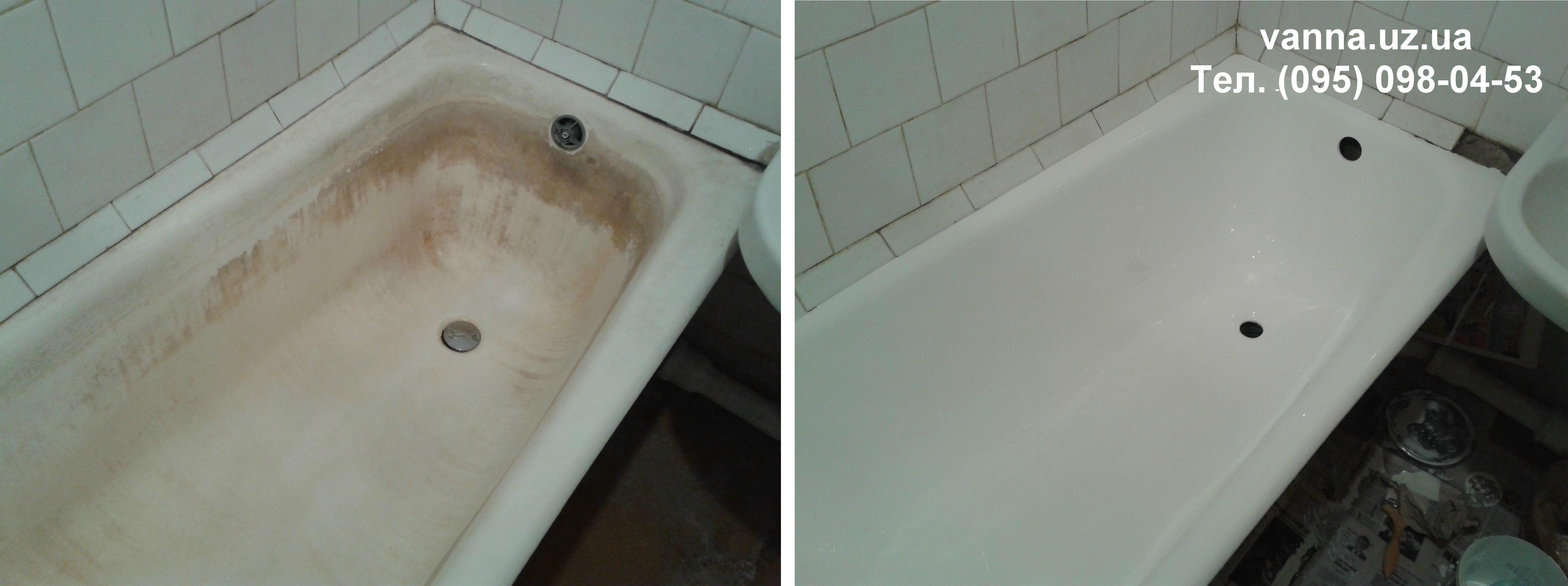 реставрація ванн ужгород