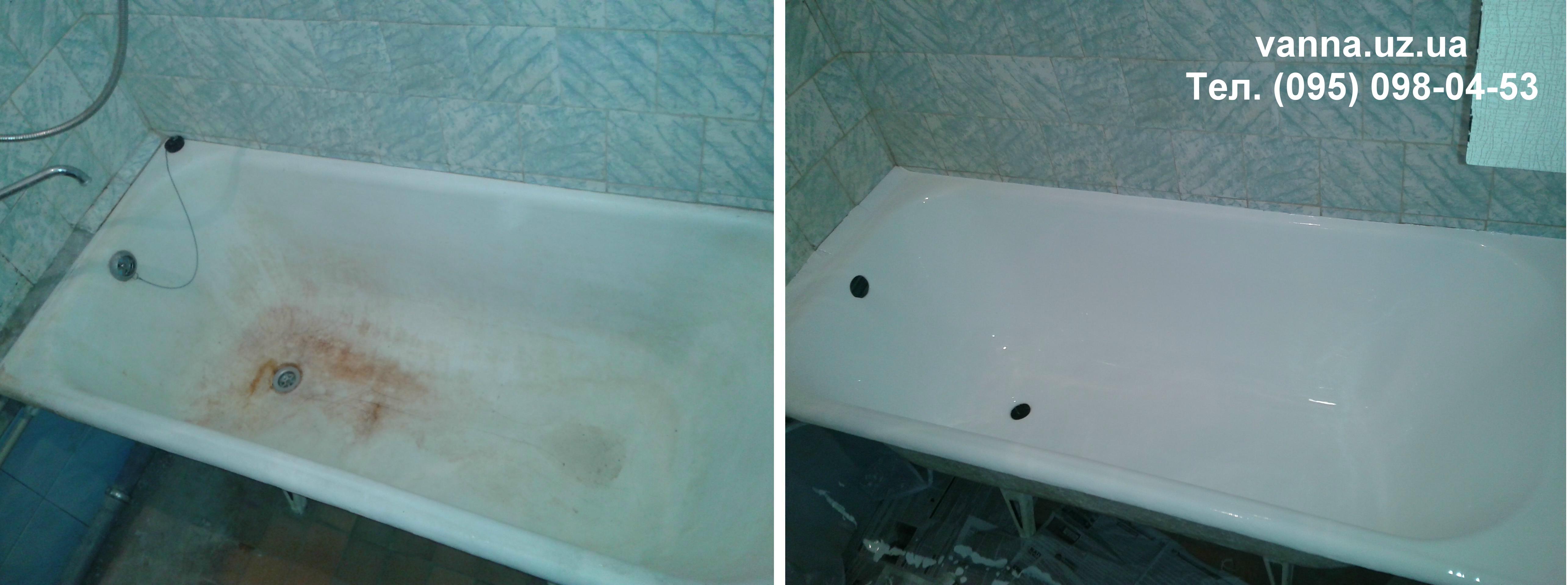 ужгород. реставрація ванн